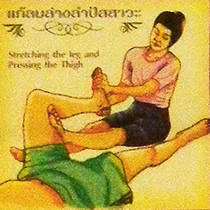 thai-12