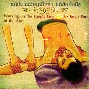 thai-17