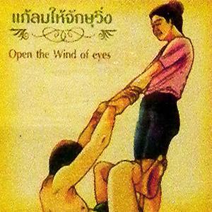 thai-18