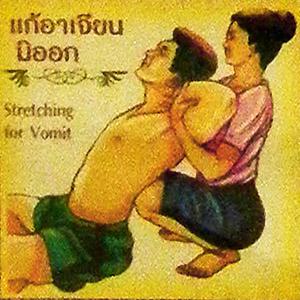 thai-20